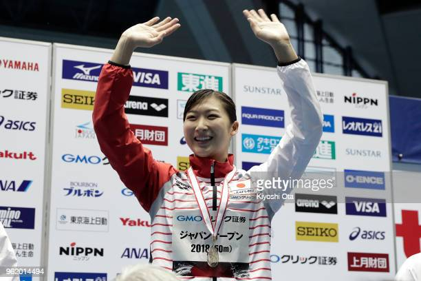 Rikako Ikee of Japan celebrates after winning the Women's 50m Butterfly final on day one of the Swimming Japan Open at Tokyo Tatsumi International...