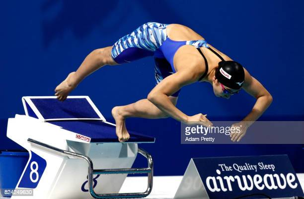 Rikako Ikee of Japan competes during the Women's 50m Freestyle semi final on day sixteen of the Budapest 2017 FINA World Championships on July 29...