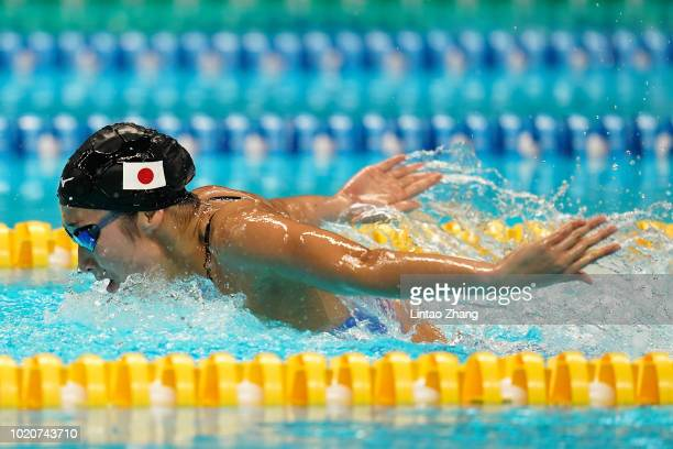 Rikako Ikee of Japan competes in the final of the womens 100m butterfly swimming event on day three of the Asian Games on August 21, 2018 in Jakarta,...