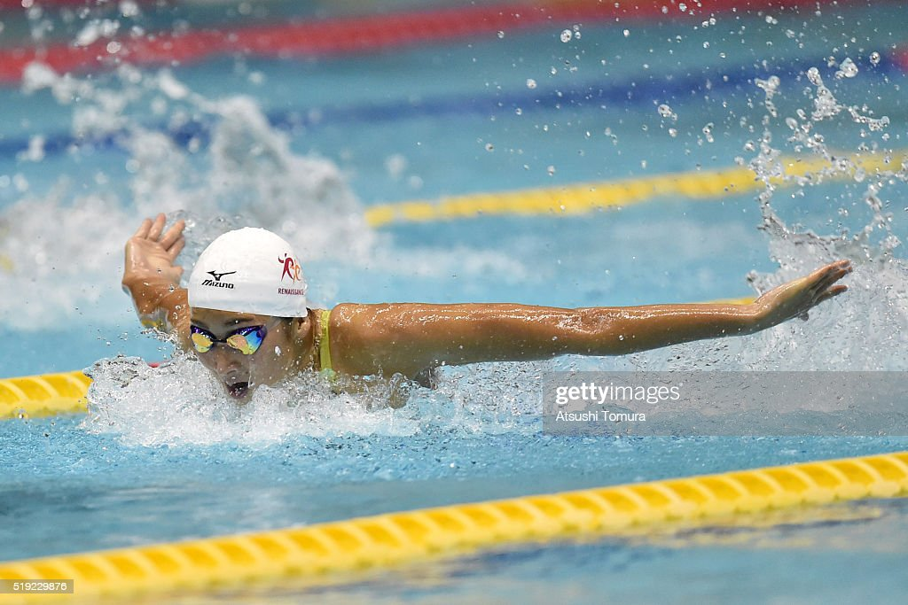 Rikako Ikee of Japan competes in the Women's 100m Butterfly final during the Japan Swim 2016 at Tokyo Tatsumi International Swimming Pool on April 5, 2016 in Tokyo, Japan.