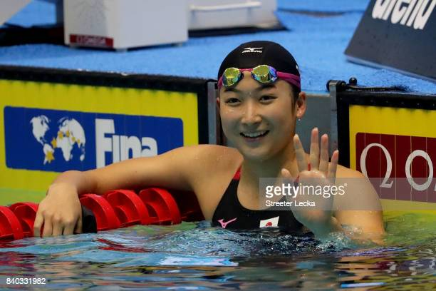 Rikako Ikee of Japan competes in the Women's 50m Freestyle final during day 6 of the 6th FINA World Junior Swimming Championships at Indiana...