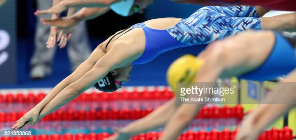 Rikako Ikee of Japan competes in the Women's 50m Freestyle heat on day sixteen of the Budapest 2017 FINA World Championships on July 29 2017 in...