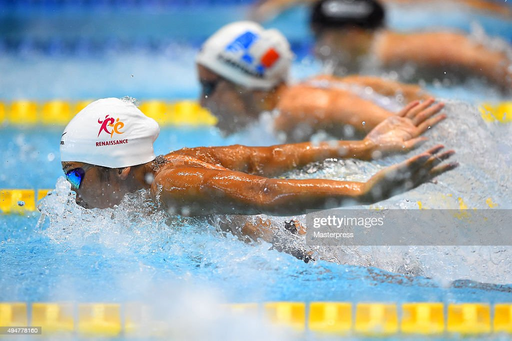 Rikako Ikee of Japan competes in Women's 50m Butterfly during the FINA Swimming World Cup 2015 at Tokyo Tatsumi International Swimming Pool on October 29, 2015 in Tokyo, Japan.