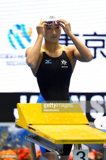 Rikako Ikee of Japan looks on before the Women's 100m Freestyle semi finals during the Japan Swim 2016 at Tokyo Tatsumi International Swimming Pool...