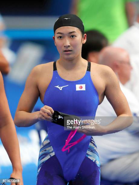 Rikako Ikee of Japan reacts after competing in the Women's 100m Butterfly heats on day ten of the Budapest 2017 FINA World Championships on July 23...