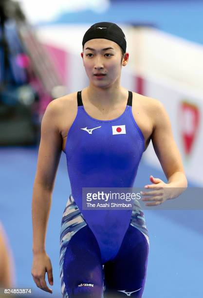 Rikako Ikee of Japan reacts after competing in the Women's 50m Freestyle heat on day sixteen of the Budapest 2017 FINA World Championships on July 29...