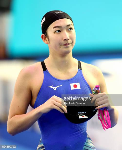 Rikako Ikee of Japan reacts after competing in the Women's 50m Butterfly semi final on day sixteen of the Budapest 2017 FINA World Championships on...