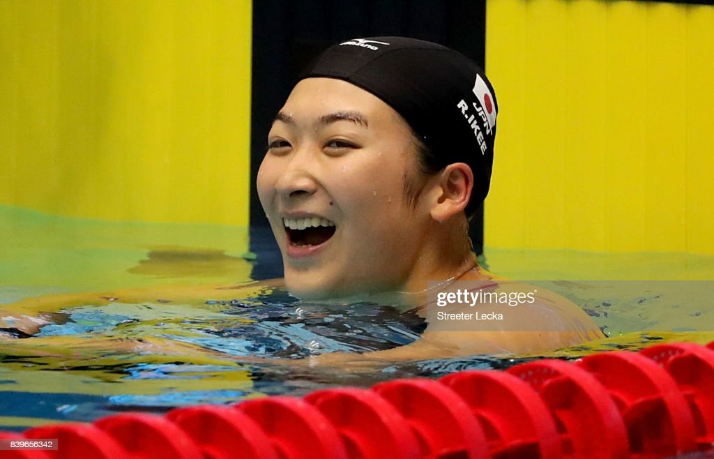 6th FINA World Junior Swimming Championships - Day 4