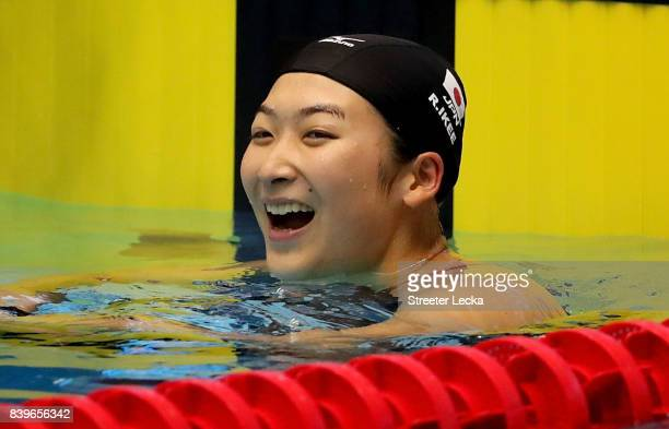 Rikako Ikee of Japan reacts after the Women's 50m Butterfly final during day 4 of the 6th FINA World Junior Swimming Championships at Indiana...