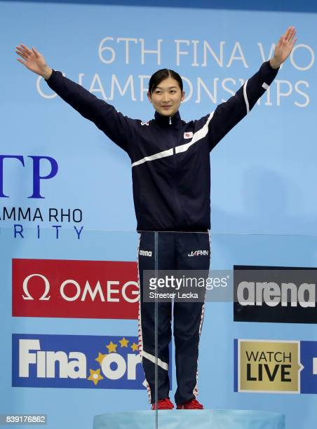 Rikako Ikee of Japan reacts on the podium after the Women's 100m Freestyle final during day 3 of the 6th FINA World Junior Swimming Championships at...
