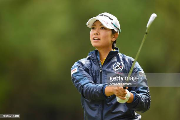 Rikako Morita of Japan hits her tee shot on the 17th hole during the second round of the Nobuta Group Masters GC Ladies at the Masters Golf Club on...