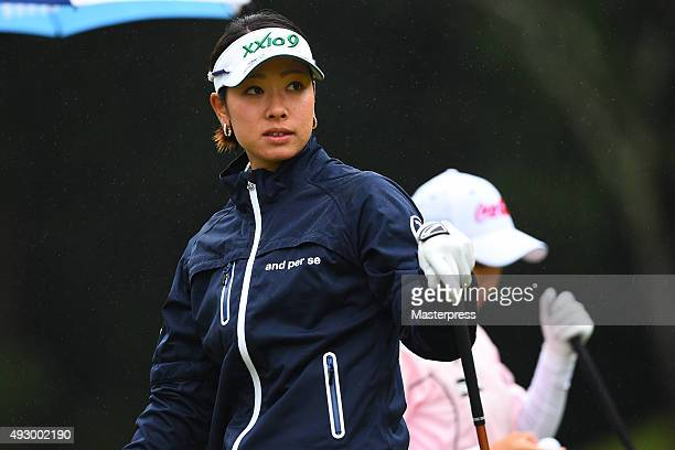 Rikako Morita of Japan looks on during the first round of the Fujitsu Ladies 2015 at the Tokyu Seven Hundred Club on October 16 2015 in Chiba Japan