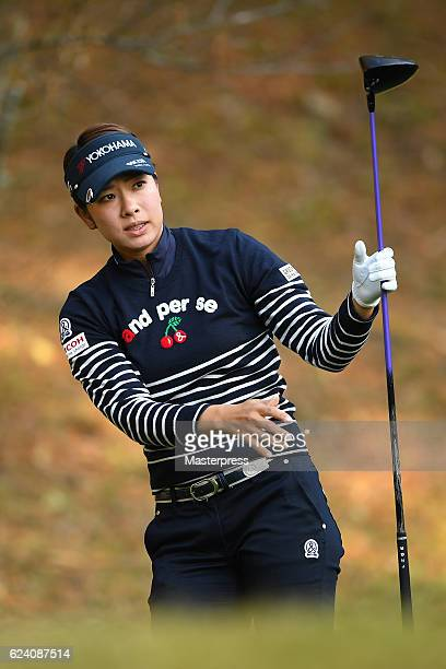 Rikako Morita of Japan looks on during the second round of the Daio Paper Elleair Ladies Open 2016 at the Elleair Golf Club on November 18 2016 in...