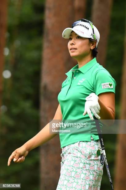 Rikako Morita of Japan looks on during the second round of the Daito Kentaku Eheyanet Ladies 2017 at the Narusawa Golf Club on July 28 2017 in...