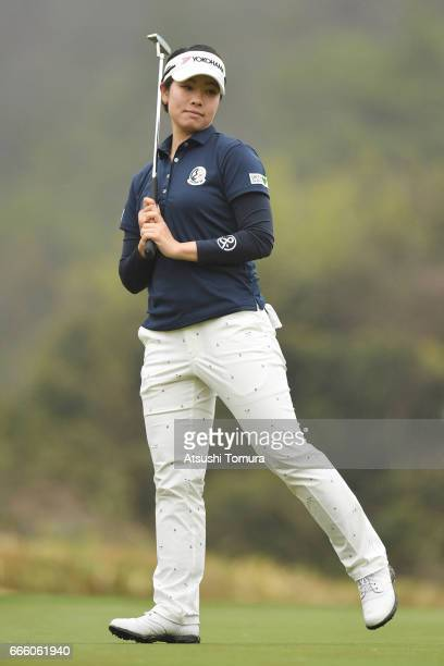 Rikako Morita of Japan reacts during the second round of the Studio Alice Open at the Hanayashiki Golf Club Yokawa Course on April 8 2017 in Miki...