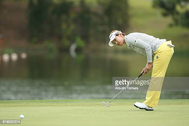 Rikako Morita of Japan reacts during the third round of the Nobuta Group Masters GC Ladies at the Masters Golf Club on October 21 2016 in Miki Japan