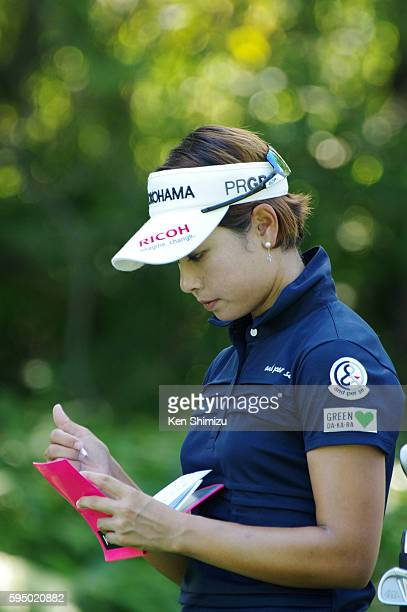 Rikako Morita of Japan waits for her tee shot on the 9th hole during the first round of the Nitori Ladies 2016 at the Otaru Country Club on August 25...