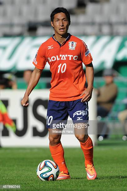 Riki Harakawa of Ehime FC in action during the JLeague second division match between Tokyo Verdy and Ehime FC at Ajinomoto Stadium on October 26 2014...