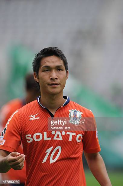 Riki Harakawa of Ehime FC looks on during the JLeague second division match between Tokyo Verdy and Ehime FC at Ajinomoto Stadium on October 26 2014...