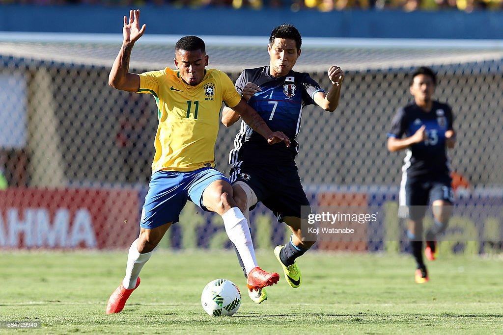 Japan U-23 v Brazil U-23 - International Friendly : News Photo