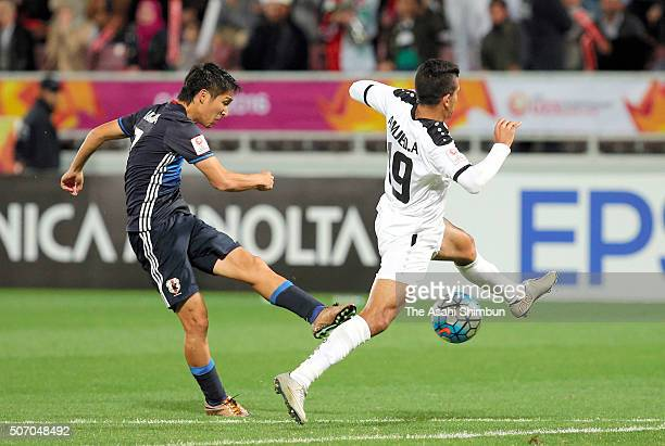 Riki Harakawa of Japan scores his team's second goal during the AFC U-23 Championship semi final match between Japan and Iraq at the Abdullah Bin...