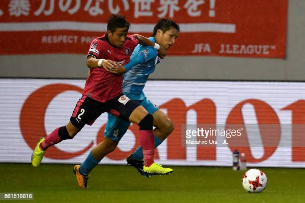 Riki Harakawa of Sagan Tosu controls the ball under pressure of Riku Matsuda of Cerezo Osaka during the JLeague J1 match between Sagan Tosu and...