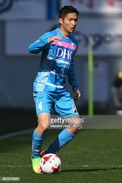 Riki Harakawa of Sagan Tosu in action during the JLeague J1 match between Sagan Tosu and Sanfrecce Hiroshima at Best Amenity Stadium on March 11 2017...
