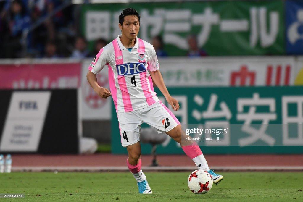 Ventforet Kofu v Sagan Tosu - J.League J1