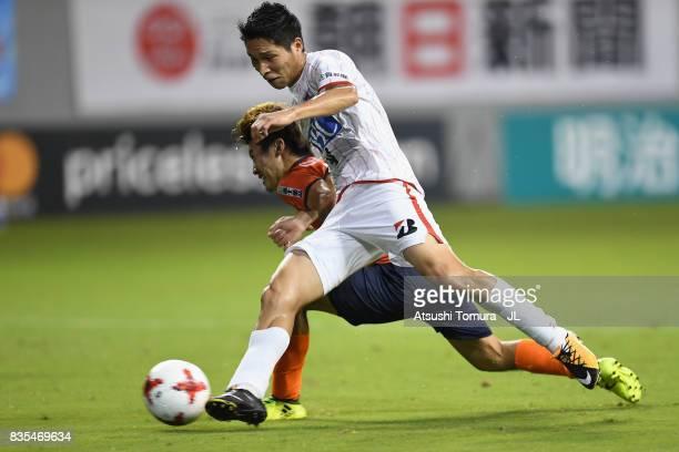 Riki Harakawa of Sagan Tosu scores his side's third goal during the JLeague J1 match between Sagan Tosu and Omiya Ardija at Best Amenity Stadium on...