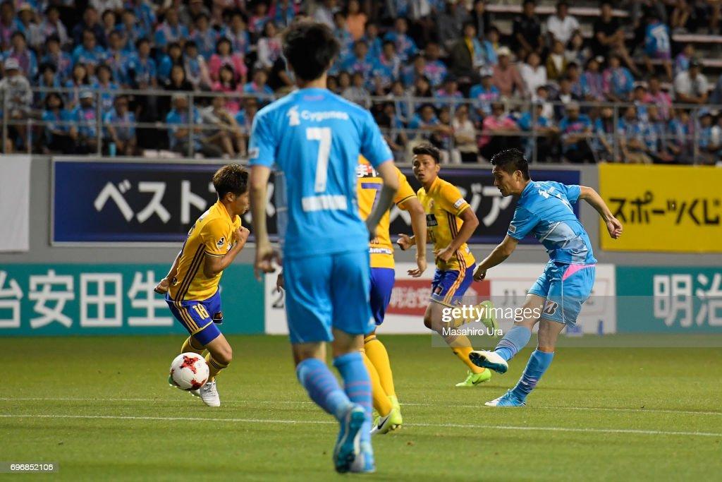 Riki Harakawa of Sagan Tosu scores the opening goal during the J.League J1 match between Sagan Tosu and Vegalta Sendai at Best Amenity Stadium on June 17, 2017 in Tosu, Saga, Japan.