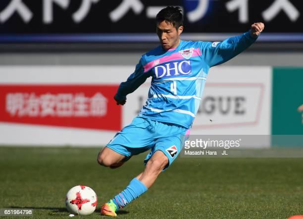 Riki Harakawa of Sagan Tosu scores the opening goal from a free kick during the J.League J1 match between Sagan Tosu and Sanfrecce Hiroshima at Best...