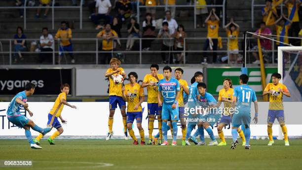 Riki Harakawa of Sagan Tosu takes a free kick during the JLeague J1 match between Sagan Tosu and Vegalta Sendai at Best Amenity Stadium on June 17...