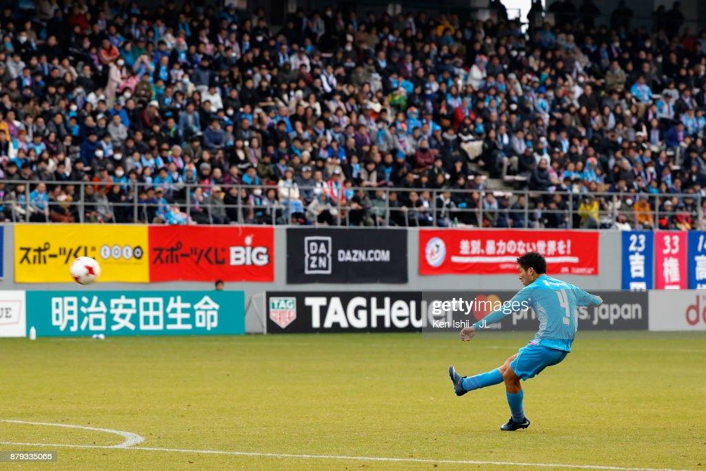 Sagan Tosu v Jubilo Iwata - J.League J1 : ニュース写真