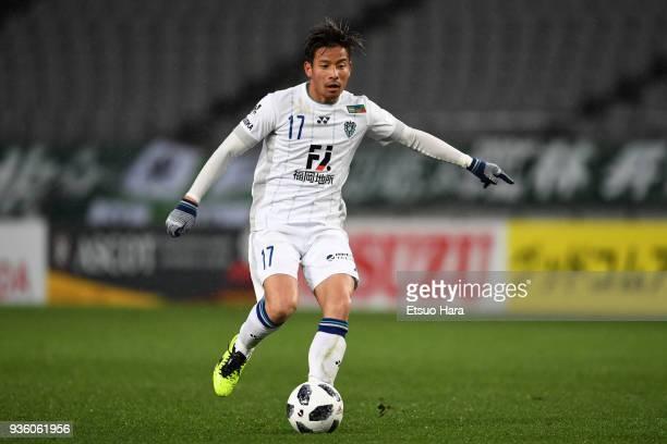 Riki Matsuda of Avispa Fukuoka in action during the JLeague J2 match between Tokyo Verdy and Avispa Fukuoka at Ajinomoto Stadium on March 21 2018 in...