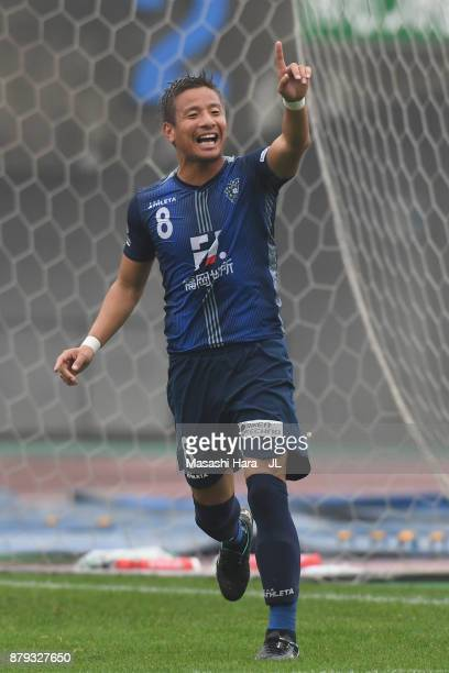 Riki Matsuda of Avispa Fukuoka reacts after a disallowed goal during the JLeague J1 Promotion PlayOff semi final match between Avispa Fukuoka and...