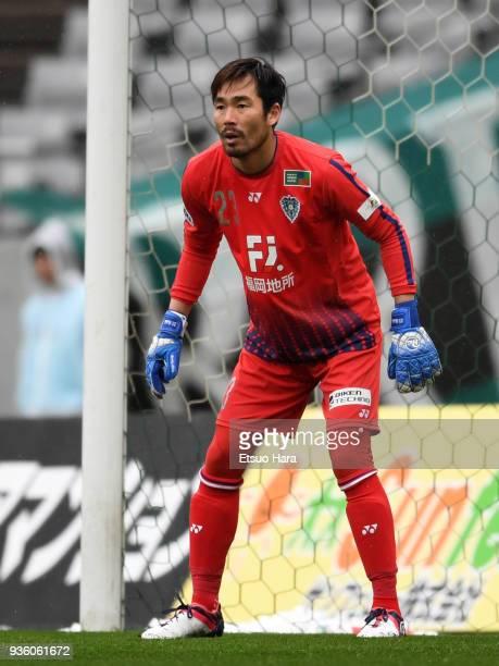 Rikihiro Sugiyama of Avispa Fukuoka in action during the JLeague J2 match between Tokyo Verdy and Avispa Fukuoka at Ajinomoto Stadium on March 21...