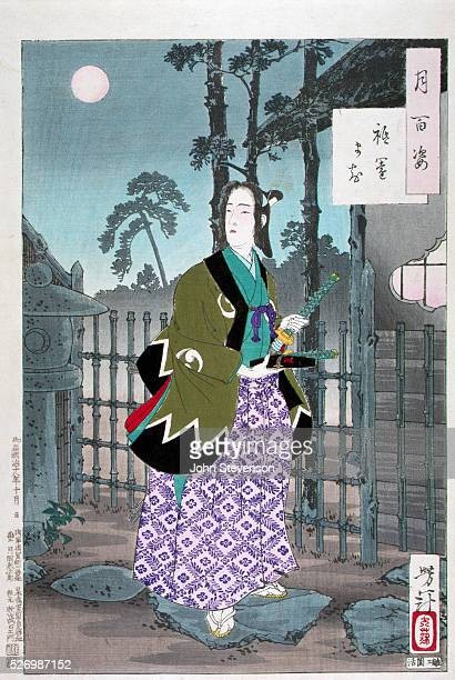 Rikiya a young hero of the FortySeven Ronin kabuki play enters the Ichiriki teahouse in Kyoto where his father is plotting to avenge the death their...