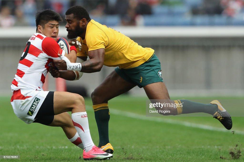 Japan v Australia - International Match