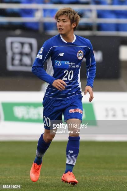 Rikiya Motegi of Montedio Yamagata in action during the JLeague J2 match between Montedio Yamagata and Tokyo Verdy at ND Soft Stadium Yamagata on...