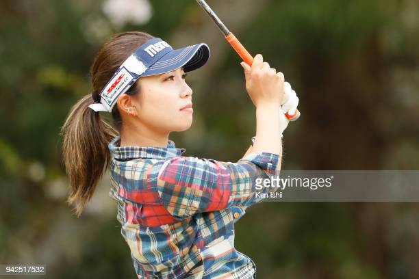 Riko Inoue of Japan hits a tee shot on the 9th hole during the final round of the Hanasaka Ladies Yanmar Golf Tournament at Biwako Country Club on...
