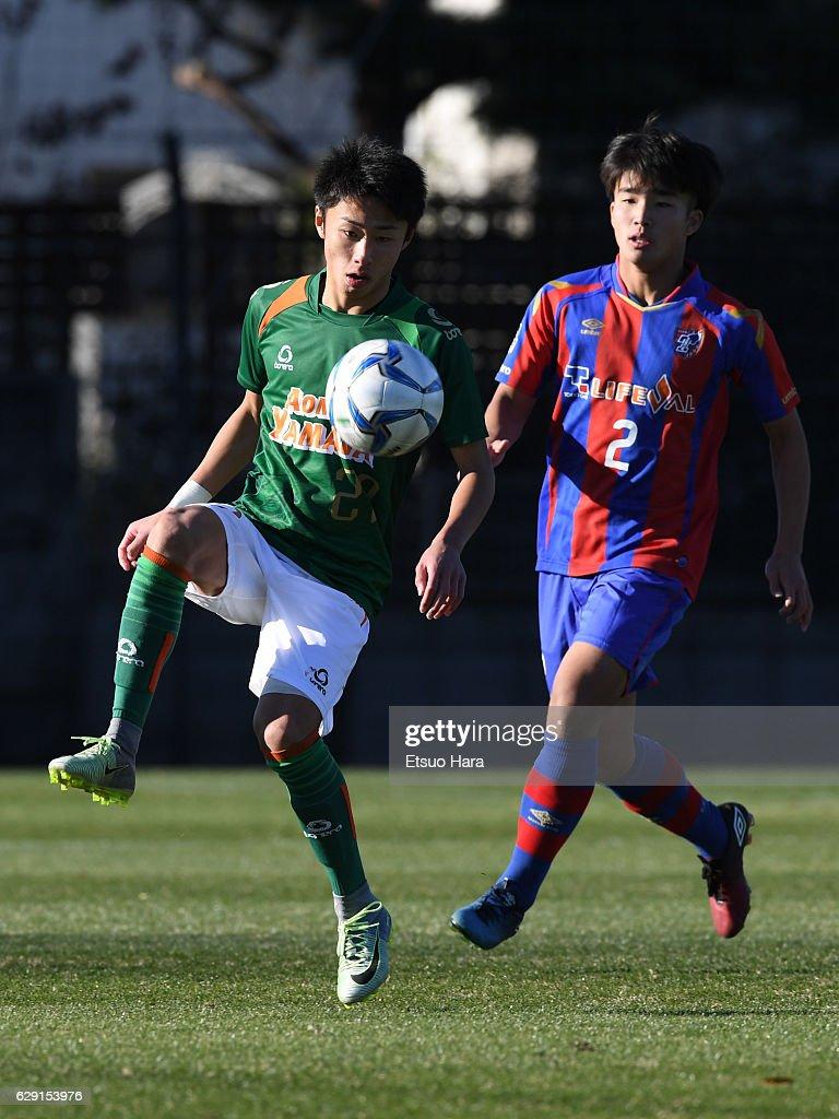 Riku Danzaki#27 of Aomori Yamada in action during the Prince Takamado Trophy U-18 Premier League East match between FC Tokyo U-18 and Aomori Yamada at FC Tokyo Kodaira Ground on December 11, 2016 in Kodaira, Tokyo, Japan.