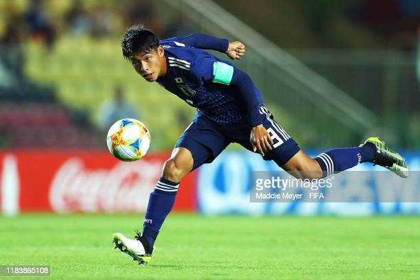 Riku Handa of Japan clears the ball during the Group D Match between Japan and Netherlands in the FIF U17 World Cup Brazil 2019 on October 27 2019 in...
