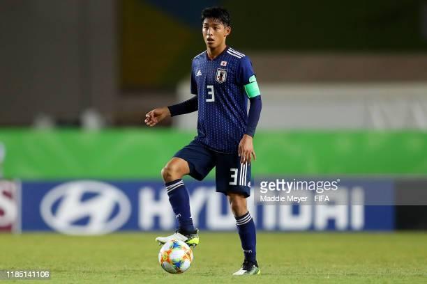 Riku Handa of Japan looks for a pass during the FIFA U-17 World Cup Brazil 2019 group D match between Senegal and Japan at Estádio Kléber Andrade on...