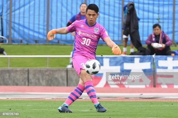 Riku Hirosue of FC Tokyo in action during the J.League J3 match between FC Tokyo U-23 and FC Ryukyu at Yumenoshima Stadium on June 16, 2018 in Tokyo,...
