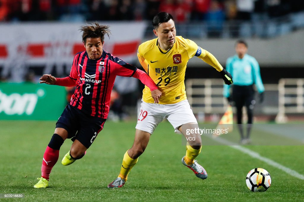 Riku Matsuda #2 of Cerezo Osaka and Gao Lin #29 of Guangzhou Evergrande compete for the ball during the AFC Champions League Group G match between Cerezo Osaka and Guangzhou Evergrande at the Yanmar Stadium Nagai on February 21, 2018 in Osaka, Japan.