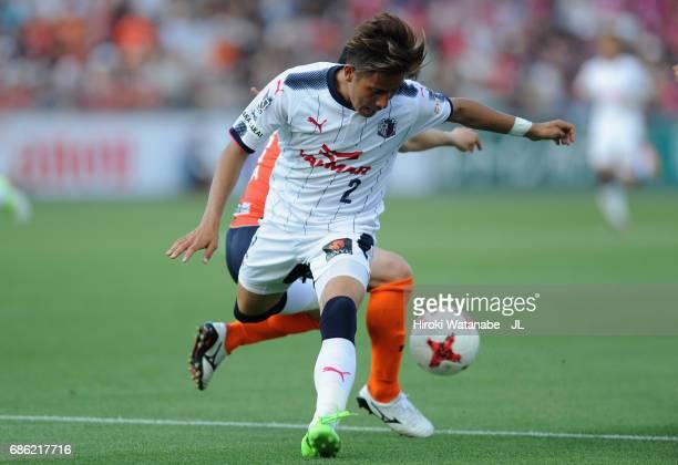 Riku Matsuda of Cerezo Osaka and Yusuke Segawa of Omiya Ardija compete for the ball during the JLeague J1 match between Omiya Arija and Cerezo Osaka...