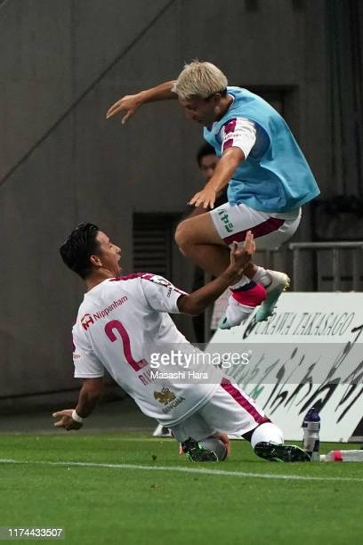 Riku Matsuda of Cerezo Osaka celebrates te first goal during the J.League J1 match between Urawa Red Diamonds and Cerezo Osaka at Saitama Stadium on...