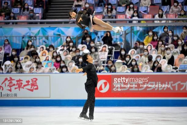 Riku Miura and Ryuichi Kihara of Japan compete in the Pair Free Skating on day three of ISU World Team Trophy at Maruzen Intec Arena Osaka on April...