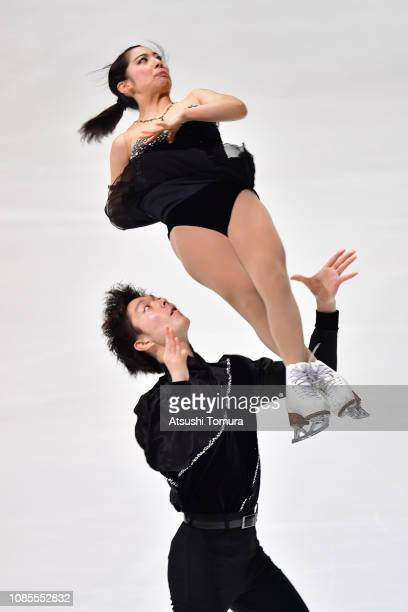 Riku Miura and Shoya ichihashi compete in the pairs short program during day two of the 87th Japan Figure Skating Championships at Towa Yakuhin...
