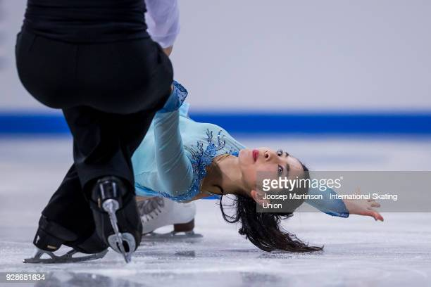 Riku Miura and Shoya Ichihashi of Japan compete in the Junior Pairs Short Program during the World Junior Figure Skating Championships at Arena...